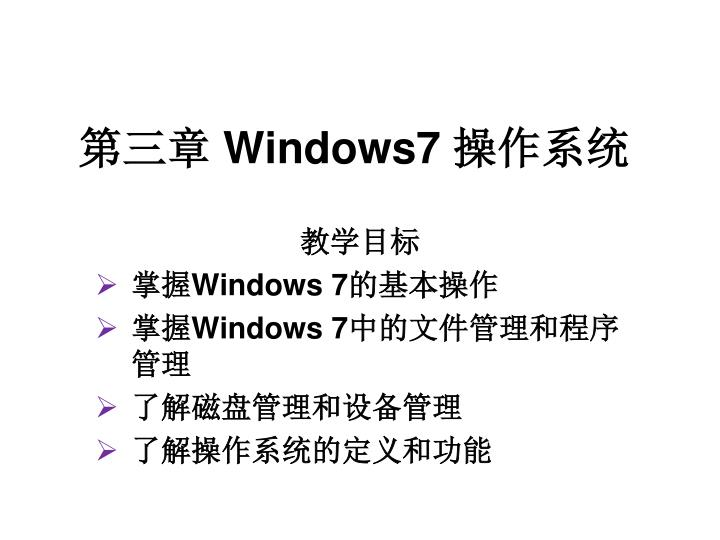 windows7 n.