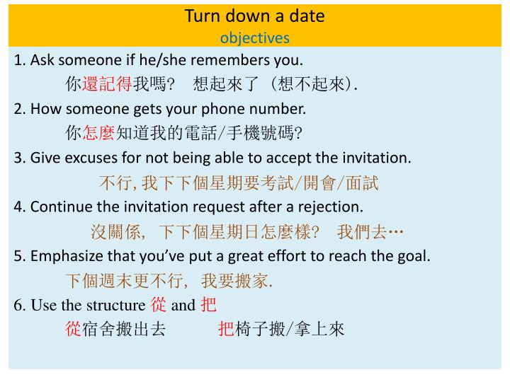 turn down a date objectives n.