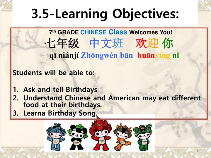 3 5 learning objectives n.