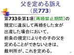 slide77