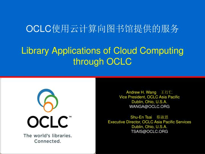 oclc library applications of cloud computing through oclc n.