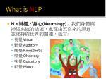 what is n lp