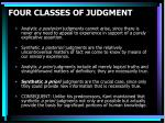 four classes of judgment