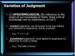 varieties of judgment