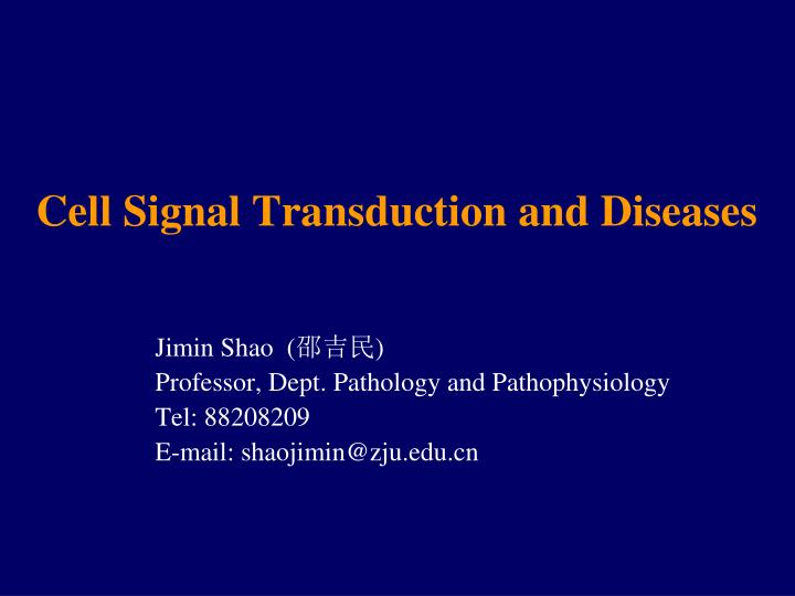 cell signal transduction and diseases n.