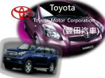 toyota toyota motor corporation