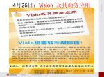 4 26 vision