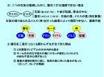 slide260
