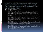 classification based on the scope for customization and judgment in service delivery2