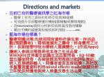directions and markets