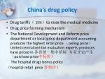 china s drug policy