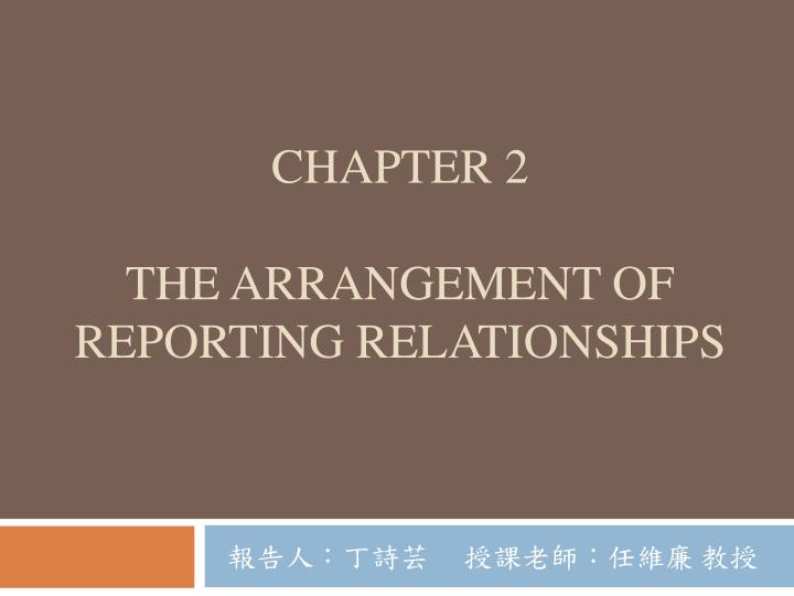 chapter 2 the arrangement of reporting relationships n.