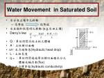 water movement in saturated soil