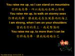 you raise me up 2