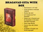bhagavad gita with box