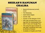 shekar s hanuman chalisa