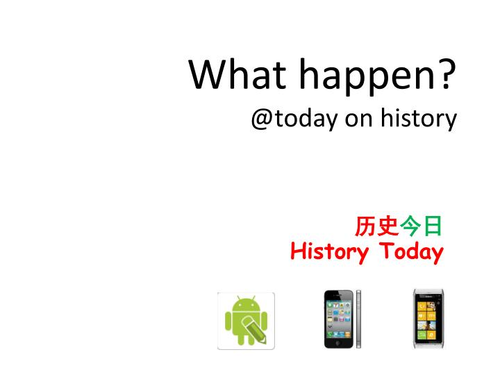what happen @today on history n.