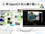 3 opencv