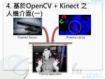 4 opencv kinect