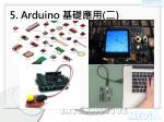 5 arduino1