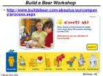 build a bear workshop