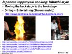 japanese teppanyaki cooking hibachi style