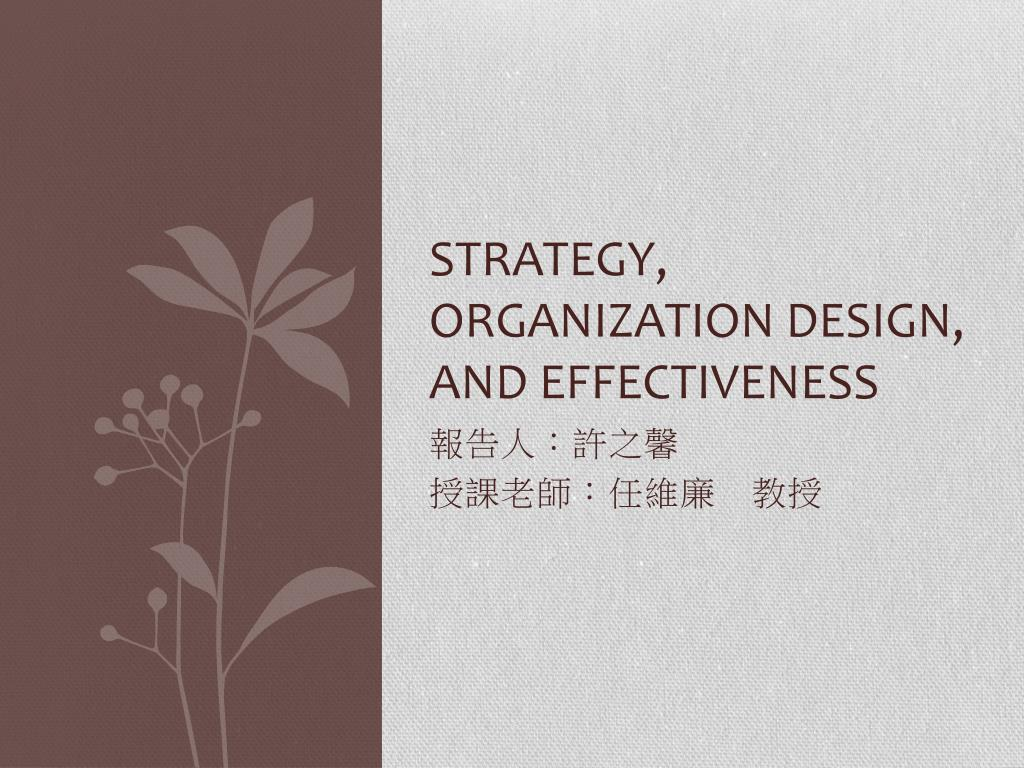 Ppt Strategy Organization Design And Effectiveness Powerpoint Presentation Id 6484932