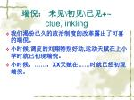clue inkling
