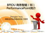 bpiou bi performancepoint