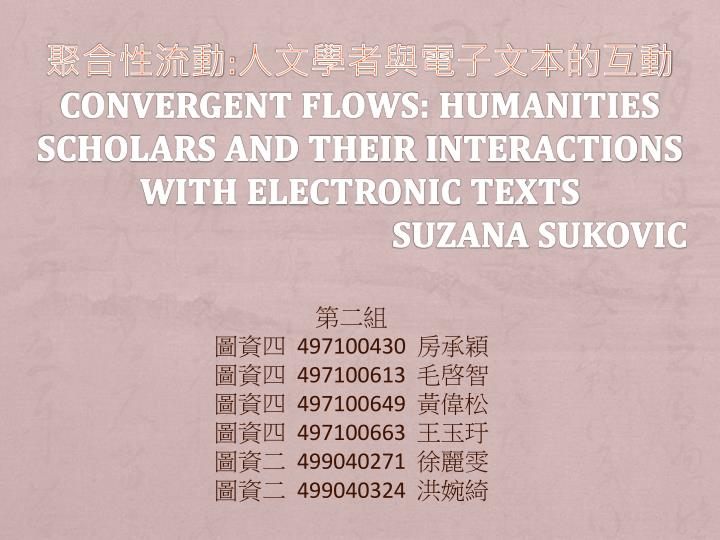 convergent flows humanities scholars and their interactions with electronic texts suzana sukovic n.