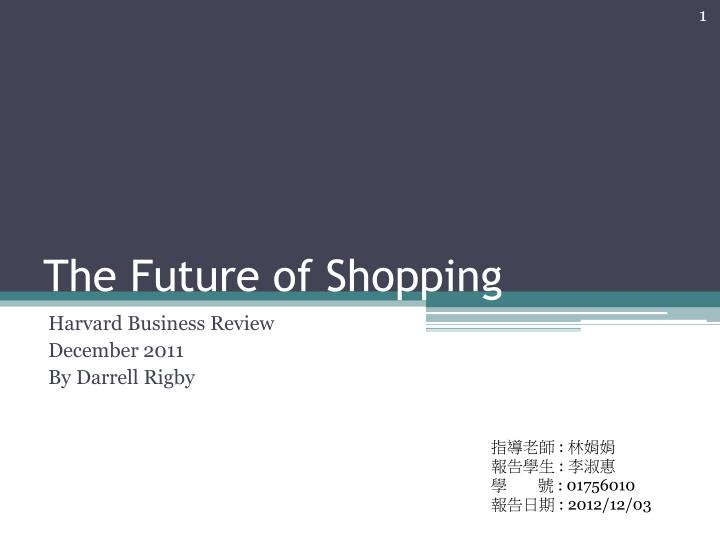 the future of shopping n.