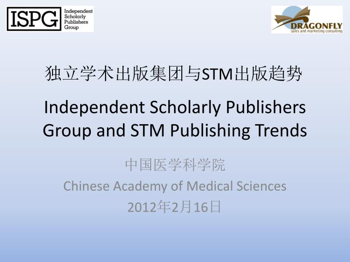 independent scholarly publishers group and stm publishing trends n.
