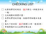checking list