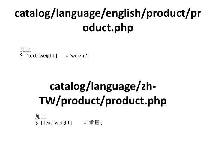 catalog/language/