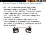 packet tracer 5 0 multiuser functionality