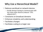 why use a hierarchical model