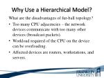 why use a hierarchical model2