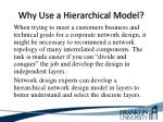 why use a hierarchical model3