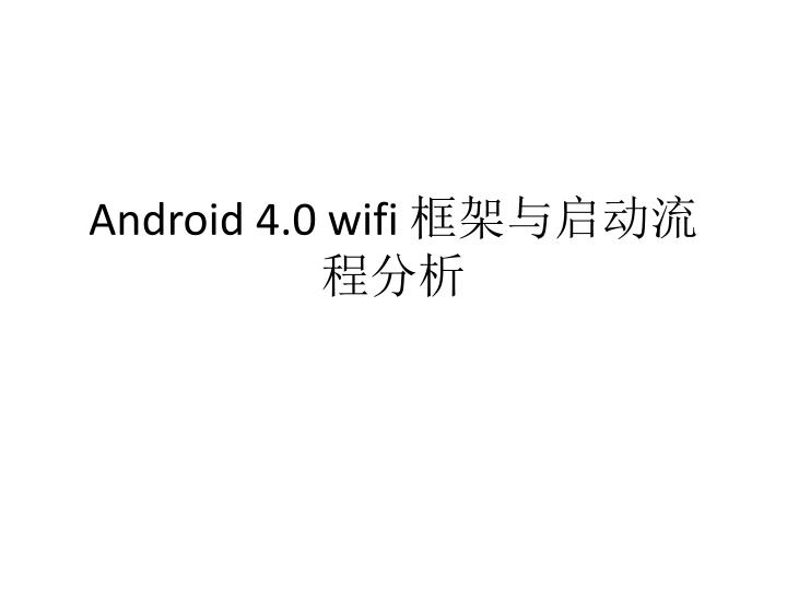 android 4 0 wifi n.