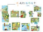 li yuan yuan
