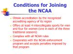 conditions for joining the ncaa