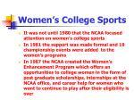 women s college sports