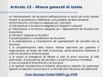 articolo 15 misure generali di tutela1