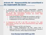 articolo 93 responsabilit dei committenti e dei responsabili dei lavori