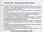 articolo 95 misure generali di tutela