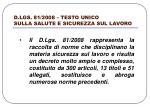 d lgs 81 2008 testo unico sulla salute e sicurezza sul lavoro