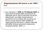 organizzazione del lavoro e art 2087 c c