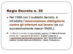 regio decreto n 30