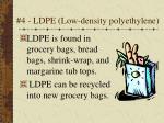 4 ldpe low density polyethylene