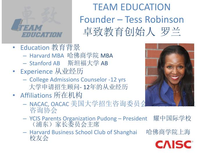 team education founder tess robinson n.
